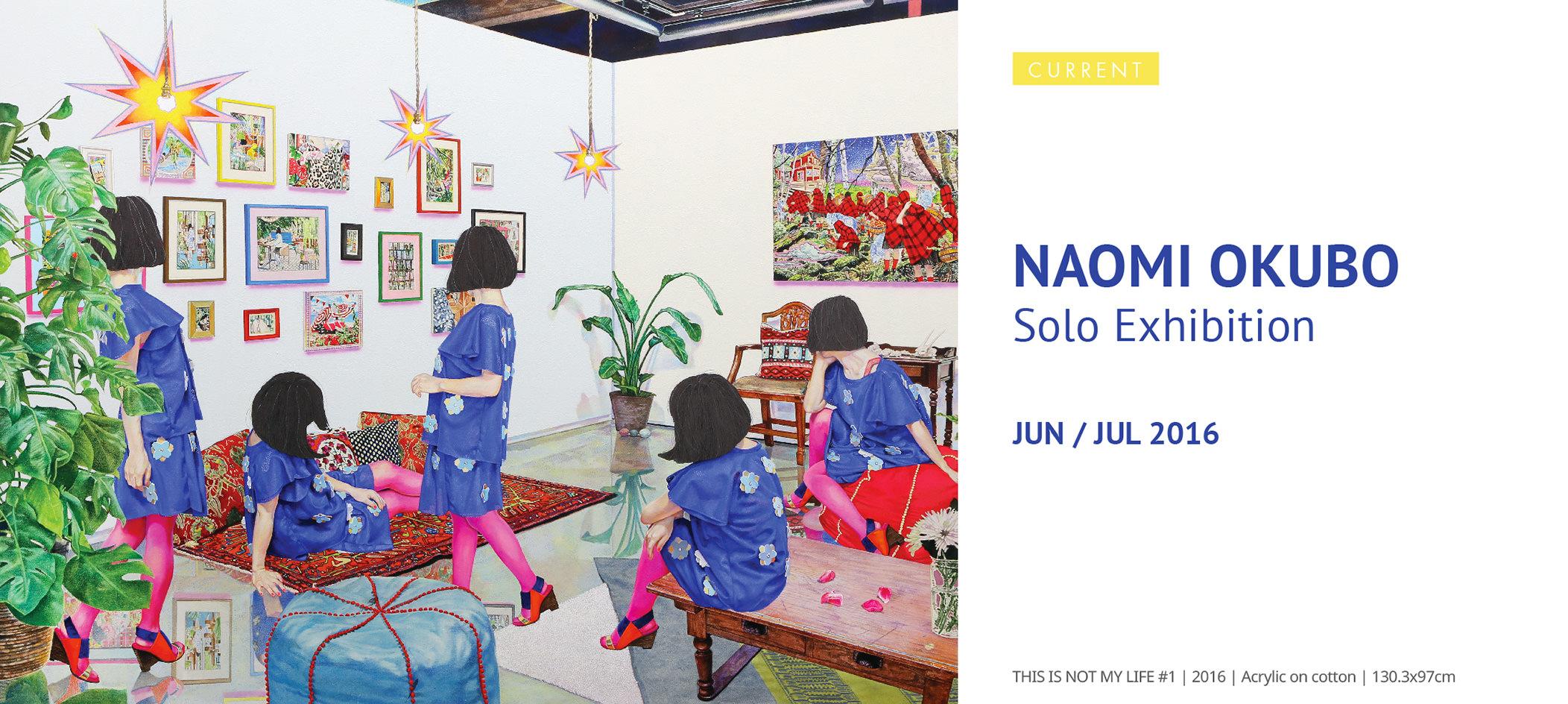 Naomi-Okubo-Solo-Exhibition
